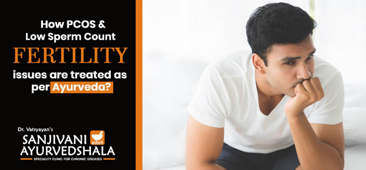 How PCOS and Low sperm count fertility issues are treated as per Ayurveda?